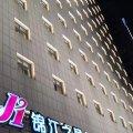 锦江之星(武汉徐东大街汪家墩地铁站店)
