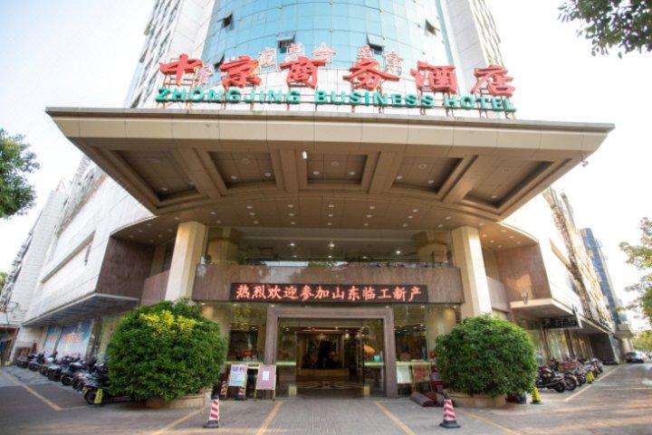 阳江中京商务酒店