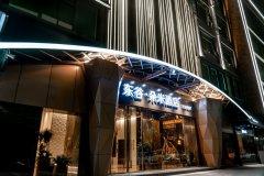 梅州东谷朵米酒店
