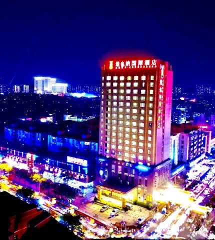 维也纳国际酒店(广州南站国际店)(原广州火车南站店)