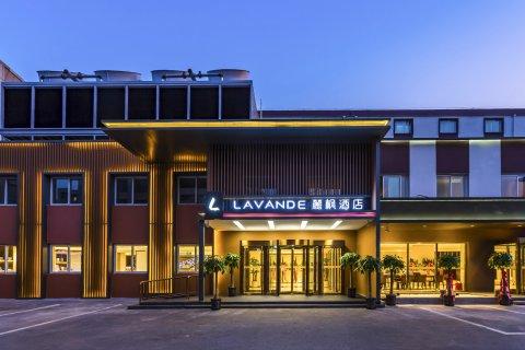 麗枫酒店(北京国贸店)