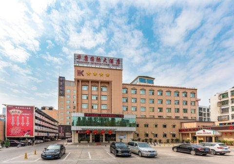 潜江华康国际大酒店