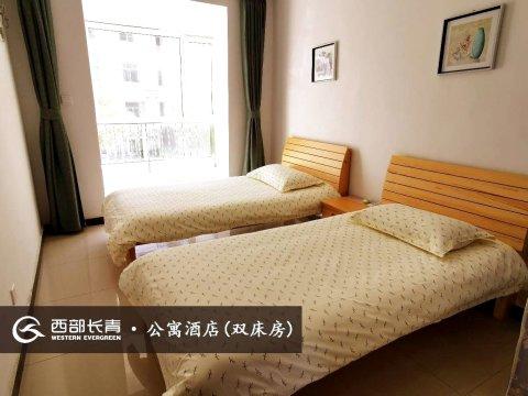 石家庄西部常青新民居公寓