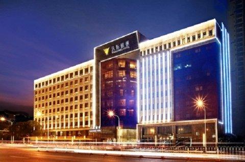 武汉天际丽豪大酒店