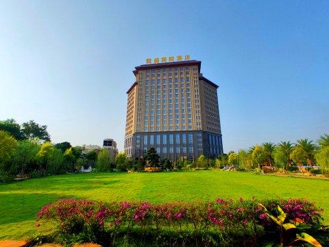 普宁冠盛国际酒店