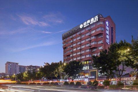 迎商酒店(广州琶洲会展中心客村地铁站丽影店)