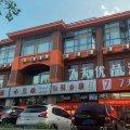 7天优品酒店(北京新发地期颐百年店)