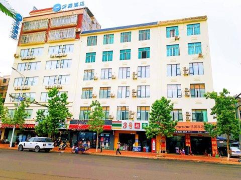 汉庭酒店(湛江徐闻港口码头店)