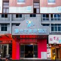 爆米花影院酒店(杭州高沙商业街店)