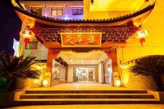 凤凰天华楼酒店
