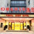维也纳3好酒店(杭州城北体育公园店)