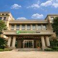 杭州西溪智选假日酒店