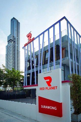 曼谷苏拉旺红色行星酒店(Red Planet Bangkok Surawong)