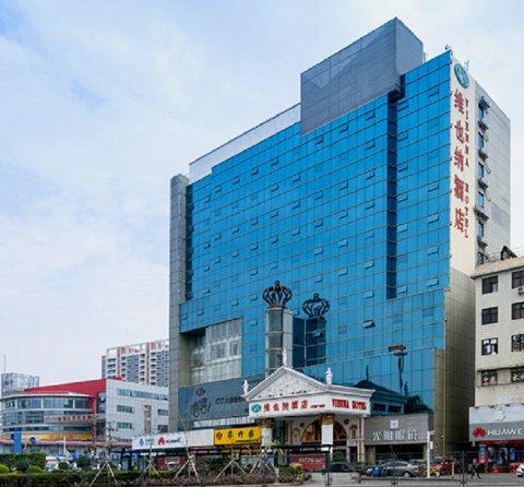 维也纳酒店(深圳平湖中心地铁站店)