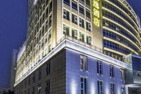 优逸酒店(南宁民族大道万象城店)