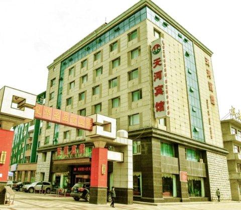 辉南天河宾馆