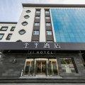 全季酒店(北京通州运河大街店)