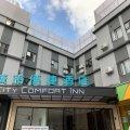 城市便捷酒店(昆明高铁南站店)