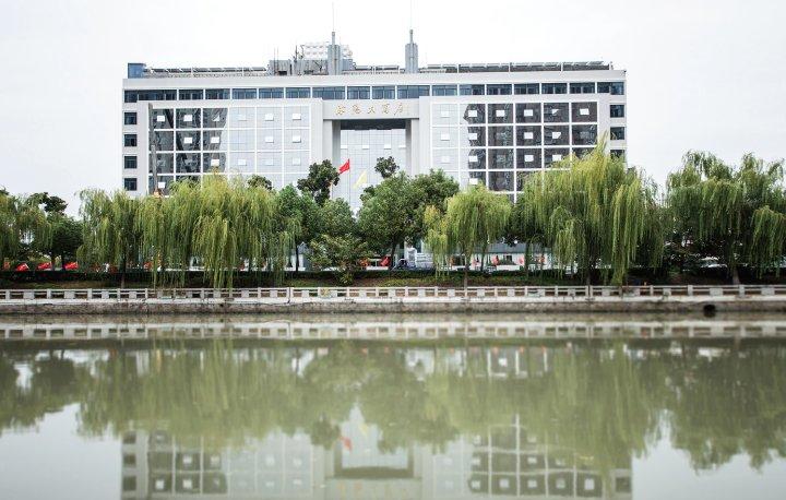 沭阳大酒店