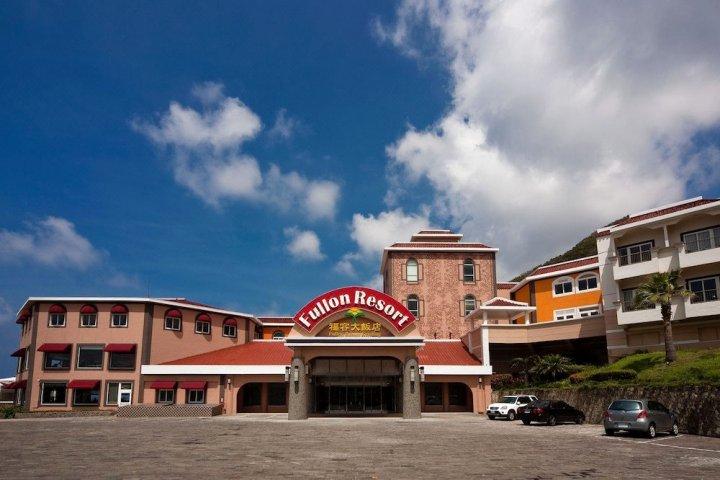 福容大饭店(垦丁馆)(Fullon Resort Kending)