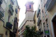 历史中心珍贵公寓酒店(Precioso Apartamento en El Centro Histórico)