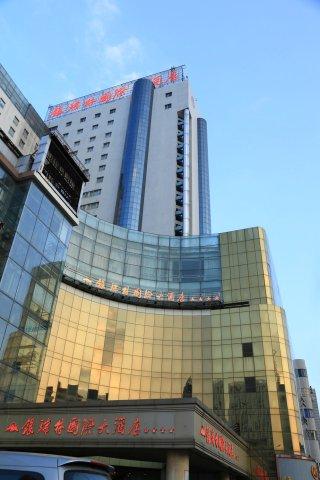 合肥银瑞林国际大酒店