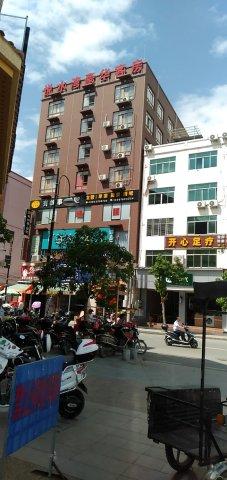 乐东悦水湾豪华客房