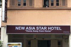 新亚星酒店(New Asia Star Hotel)