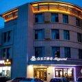 白玉兰酒店(北京环球影城店)