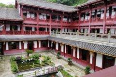 重庆菩提禅苑酒店