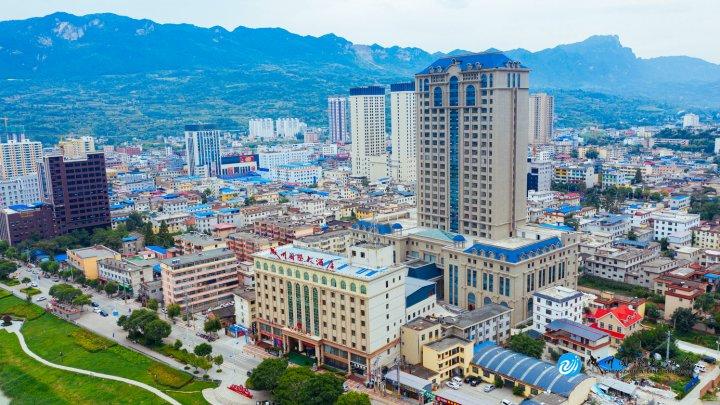 成县成州国际大酒店