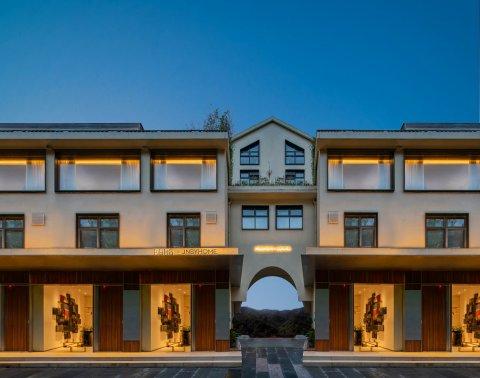 瓦当瓦舍xJNBYHOME(杭州西湖店)