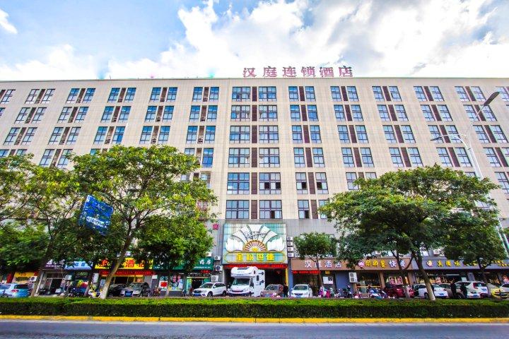 汉庭桐乡校场东路酒店