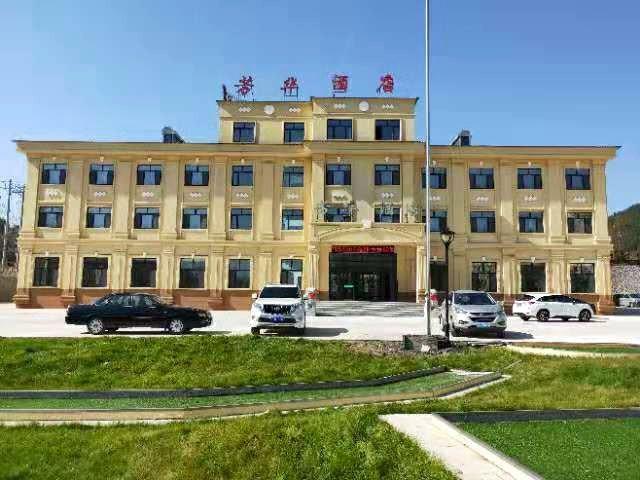 海林芳华酒店