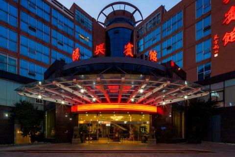 杭州涌兴宾馆
