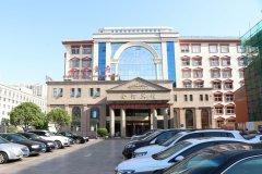河南省金河宾馆