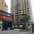 南安汉恒公寓