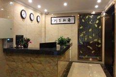 成都杨家酒店