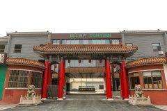 唐年商旅酒店(石家庄正定国际小商品城店)