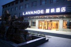麗枫酒店(西柏坡店)