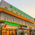 格林豪泰智选酒店(北京顺义区府前西街石门地铁站店)