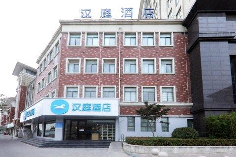 汉庭酒店(宿迁汽车总站店)