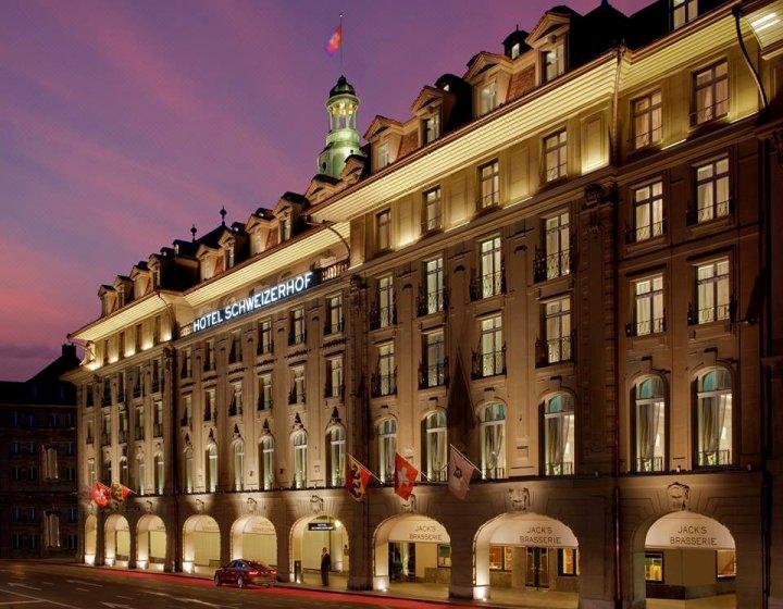 施伟泽霍夫伯尔尼酒店和温泉中心-立鼎世集团(Hotel Schweizerhof Bern & the Spa- the Leading Hotels)