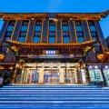 漫心北京王府井酒店