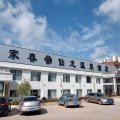 昆明仙龙温泉酒店