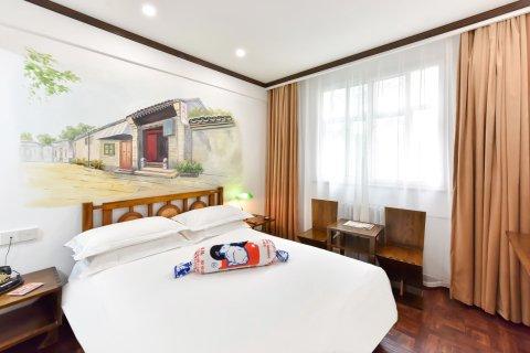 时光漫步怀旧主题酒店(北京雍和宫南锣鼓巷后海店)