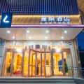 麗枫酒店(北京房山丰源大厦城关地铁站店)