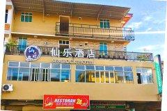 仙乐酒店(Semrock Hotel)