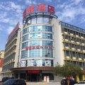 长沙盈峰酒店