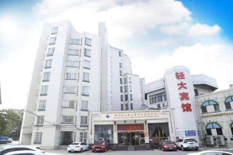 郑州轻大宾馆